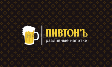 Логотип для пивного магазина