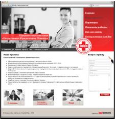 Разработка сайта для юридической компании «ОперЮрПом»
