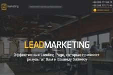 http://leadmarketing.com.ua/