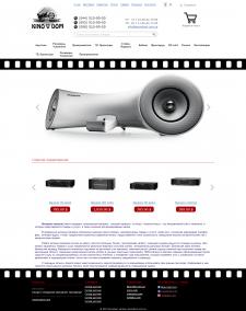 Интернет магазин видео аудио