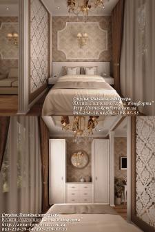 Проект Спальни (Дом пос.Циркуны)
