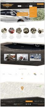 Garage - сайт-визитка