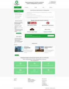 Сайт-каталог Штраль