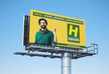 Рекламный баннер (билборд)