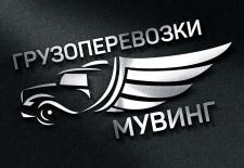 Логотип Мувинг