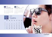 EXO календарь_1