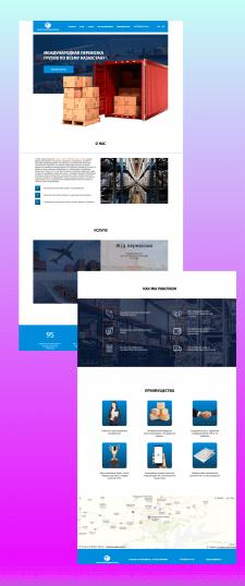 Tangnur.kz  Сайт для логистической фирмы