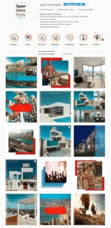 Общий стиль и продвижение Недвижимости в Испании