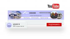 дизайн обложки для Youtube