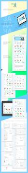 Дизайн интернет–аптеки