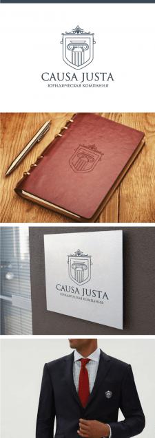 Causta Justa (юридическая компания)