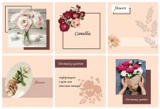 Дизайн страницы инстаграм