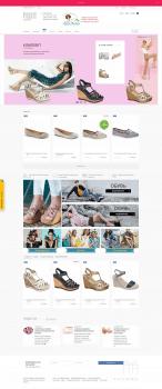 Полностью создание магазина обуви