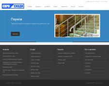 Сайт компанії AVMGroup