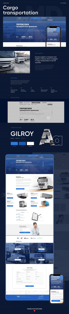 Landing page for logistic company