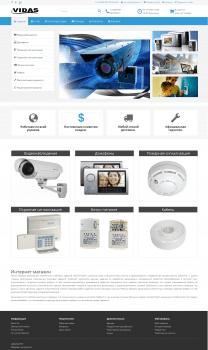 Профессиональный интернет-магазина на OpenCart