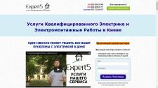 Настройка контекстной рекламы. Cайт Expert5.com.ua