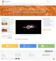 Auroville.ru – Русскоязычный сайт города.