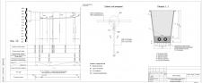 Теплосеть-продольный профиль+схема+поперечное сече