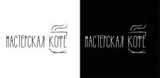 Мастерская кофе 2