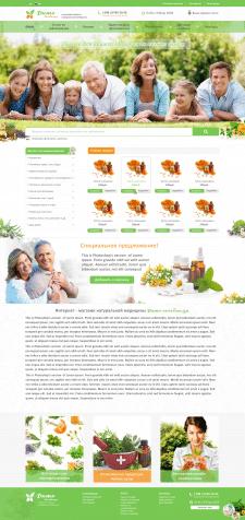 Дизайн главной страницы сайта фитоаптеки