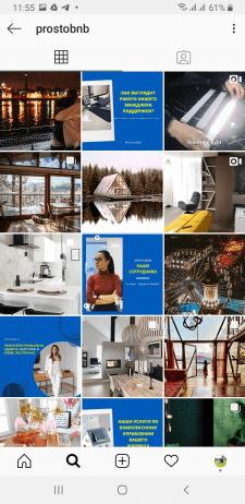 Создание Инстаграм и фб для недвижимости