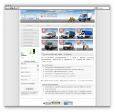 Сайт-визитка для грузоперевозок