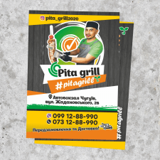 Дизайн рекламок-меню для закладу швидк. харчування