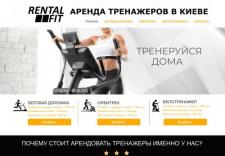Подготовка сайта к индексации Rental-Fit.kiev.ua