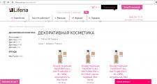 Наполнение товаров на сайте косметике OpenCart