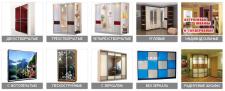 Описание категорий и подкатегорий корпусной мебели