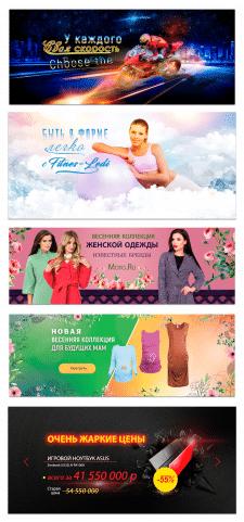 Баннеры в слайдер сайта
