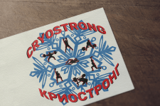 Логотип CryoStrong