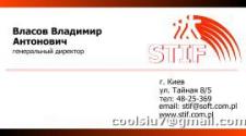 визитка stif