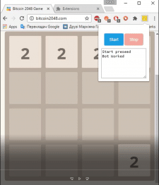 Auto Playing 2048 Bot Chrome Extension