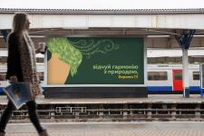 Наружная эко реклама билборд 3