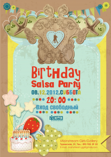 Birthday salsa party.poster