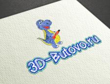Логотип 3d ручек