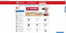 Наполнение интернет-магазина magpromtorg.ru