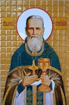 Икона Св. Иоанн Крондштатский