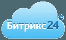 Интеграция сайта с CRM Битрикс24