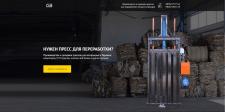 Лендинг продажи оборудования