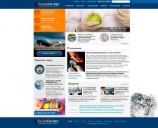 Сайт независимого агенства экспертиз