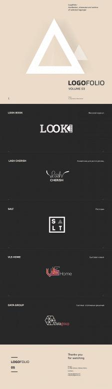 Портфолио логотипов. Часть 3