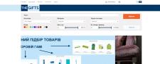 Перевод русскоязычной версии сайта на украинскую