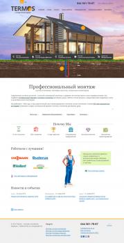 Создание и внедрение шаблона для Joomla 3.2