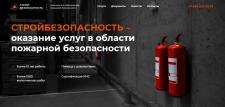 СТРОЙБЕЗОПАСНОСТЬ – оказание услуг в области пожар