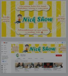 Обложка и аватарка  для детского ютюб канала