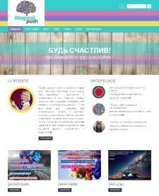 Сайт на платформе WP с индивидуальным веб-дизайном