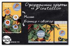 """Оформление группы пиццерии """"Donatello"""""""